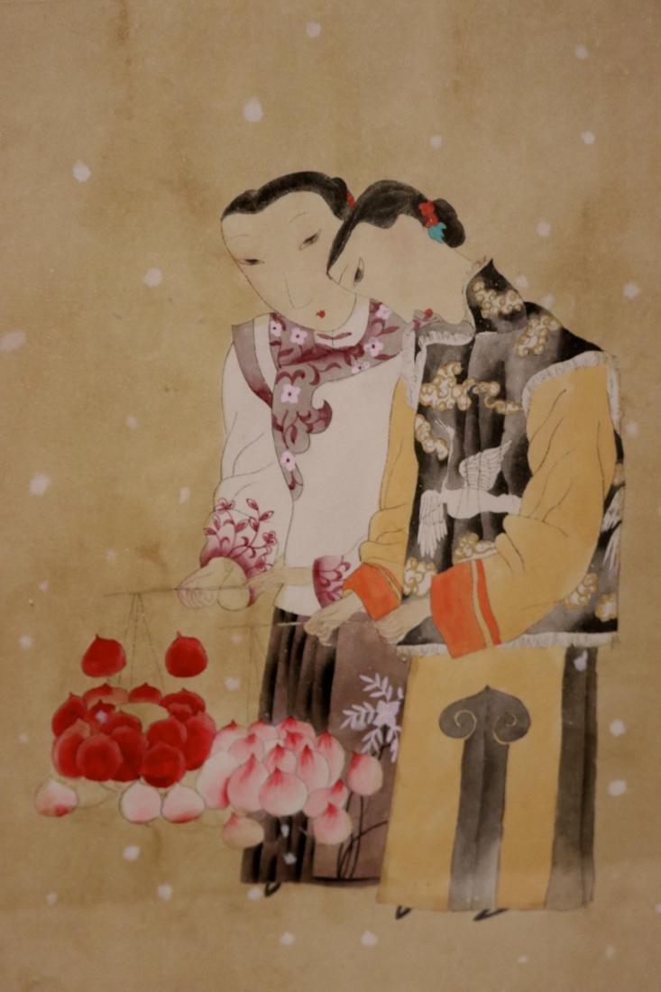 Chinese Modern Water Color Painting of People with - 5