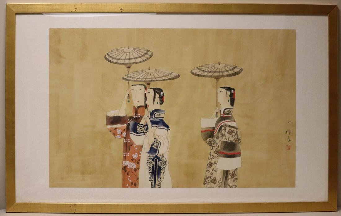 Chinese Modern Water Color Painting of People with