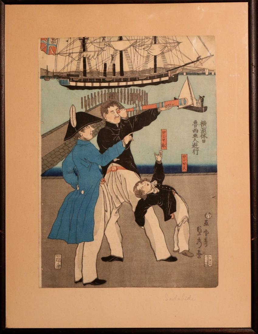 Japanese Wood Block Print - Sadahide (1807-1873) -