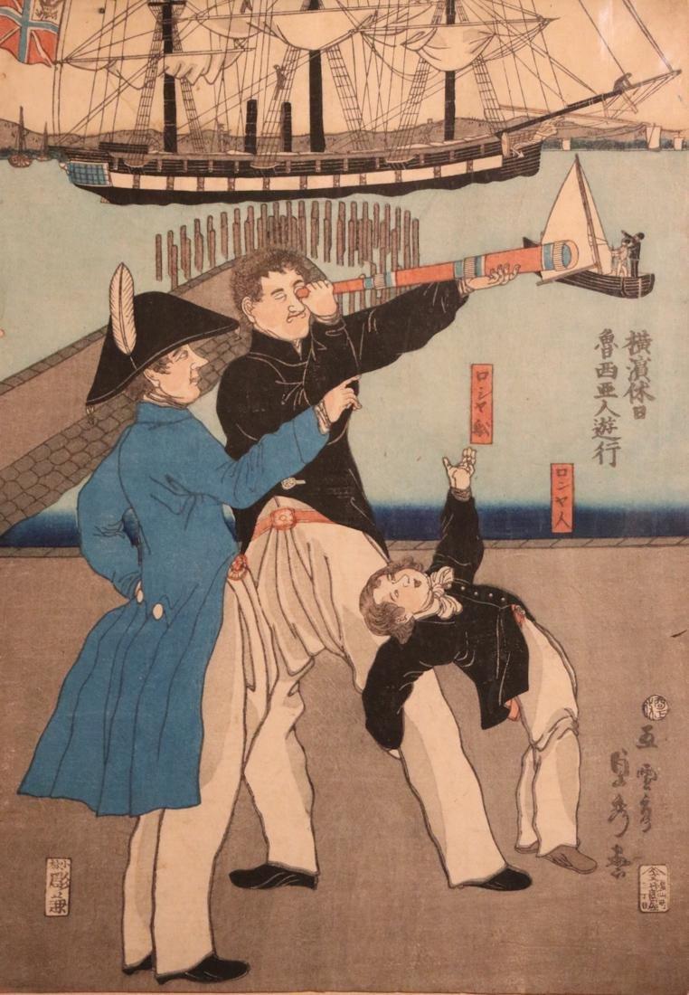 Japanese Wood Block Print - Sadahide (1807-1873) - - 2