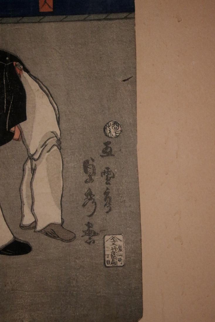 Japanese Wood Block Print - Sadahide (1807-1873) - - 4