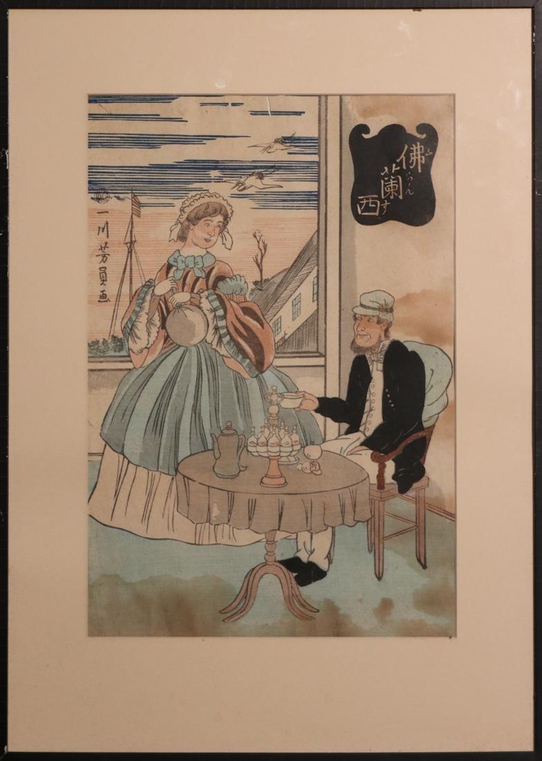 Japanese Wood Block Print depicting French Couple -