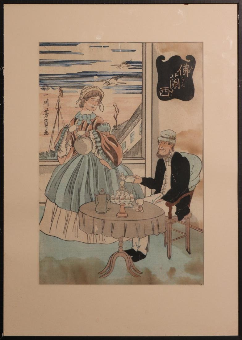 Japanese Wood Block Print depicting French Couple -