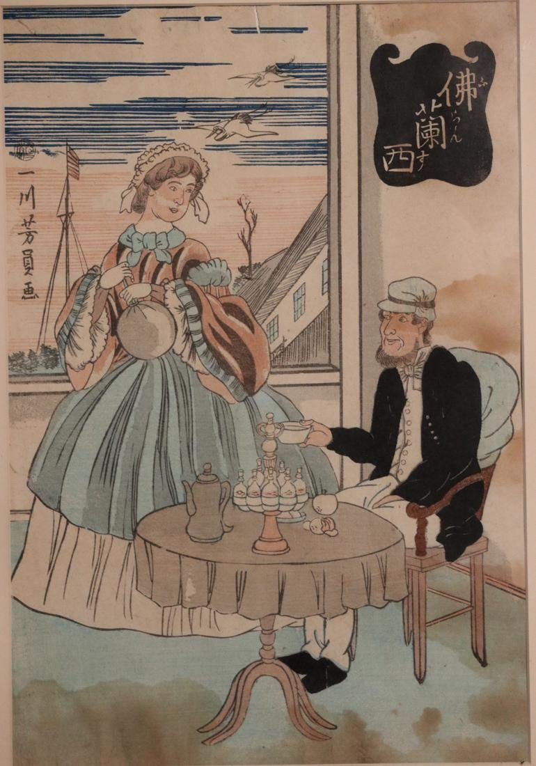 Japanese Wood Block Print depicting French Couple - - 2