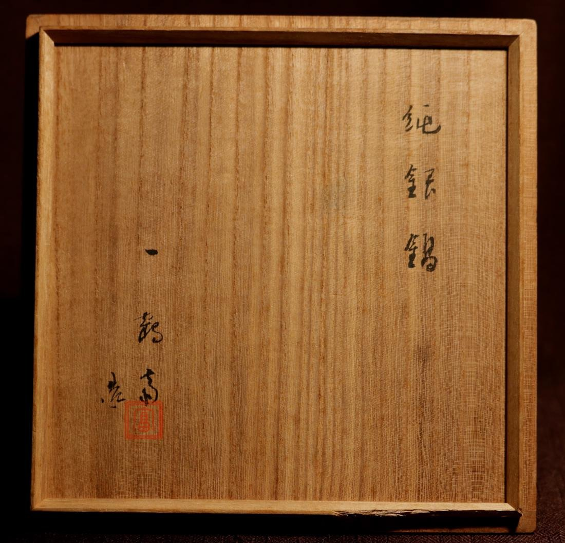 Japanese Sterling Silver Shahu Shabu Hot Pot with - 4
