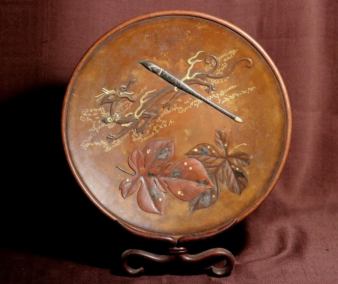 Japanese Mixed Metal Charger with Dragon Motif - Signed
