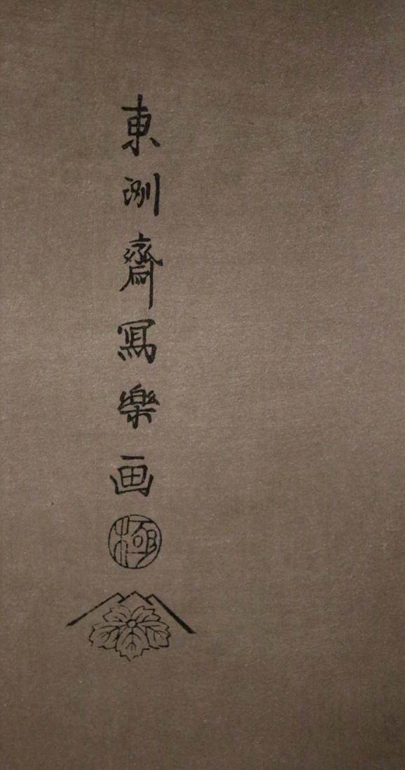 Japanese Wood Block Print of Silver Ground - Sharaku - 4