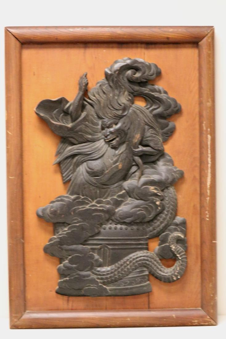 Japanese Carved Wood Panel with High Releif Figurine