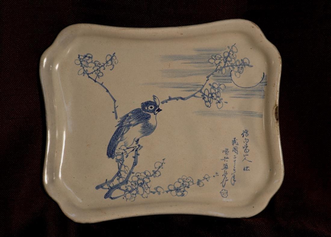 Chinese Yixin Platter with Bird Scene