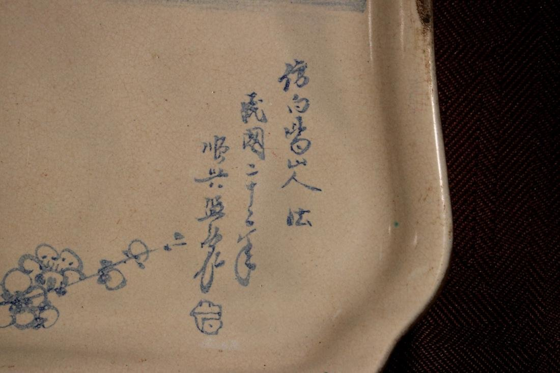Chinese Yixin Platter with Bird Scene - 3