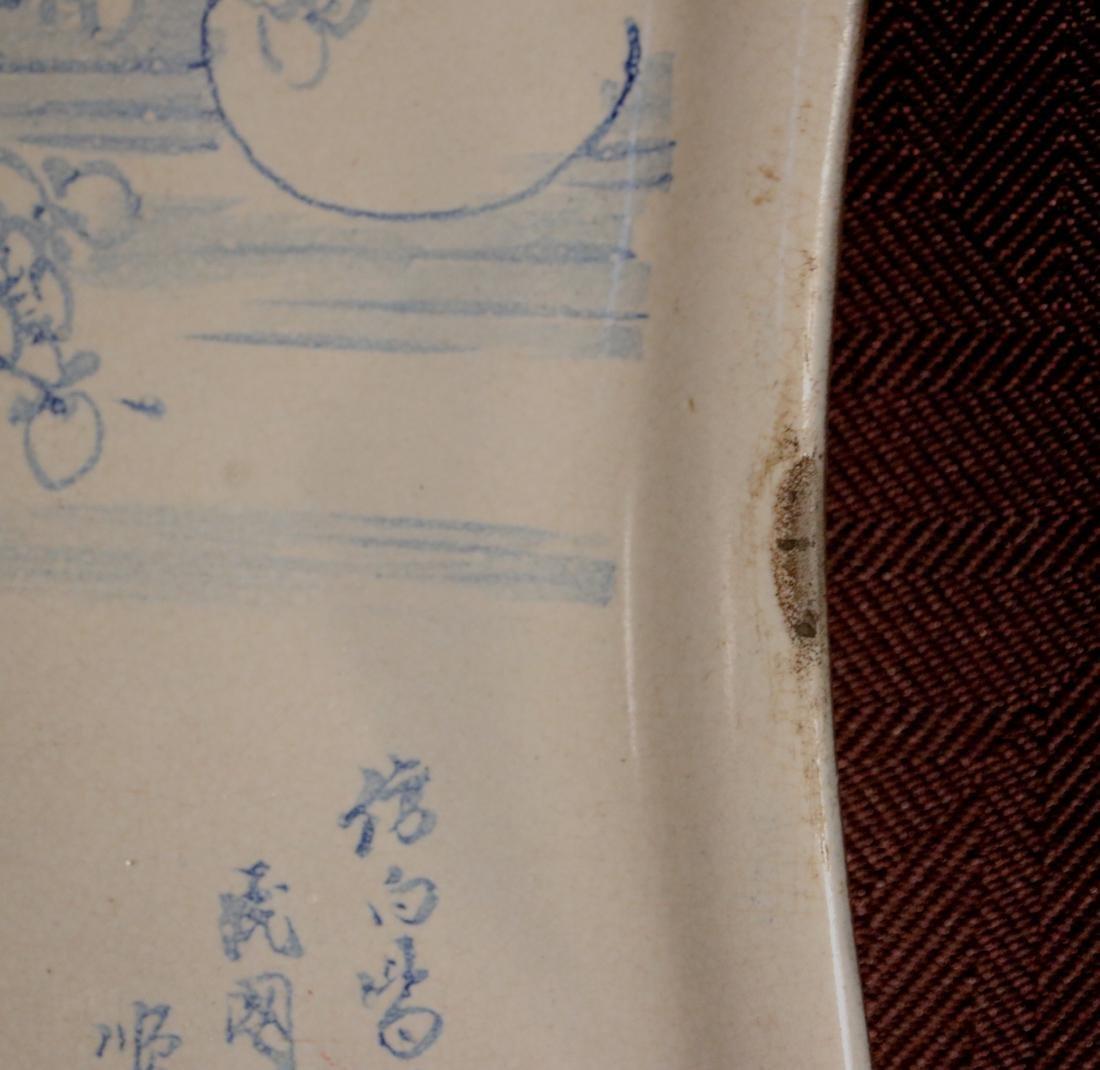 Chinese Yixin Platter with Bird Scene - 4