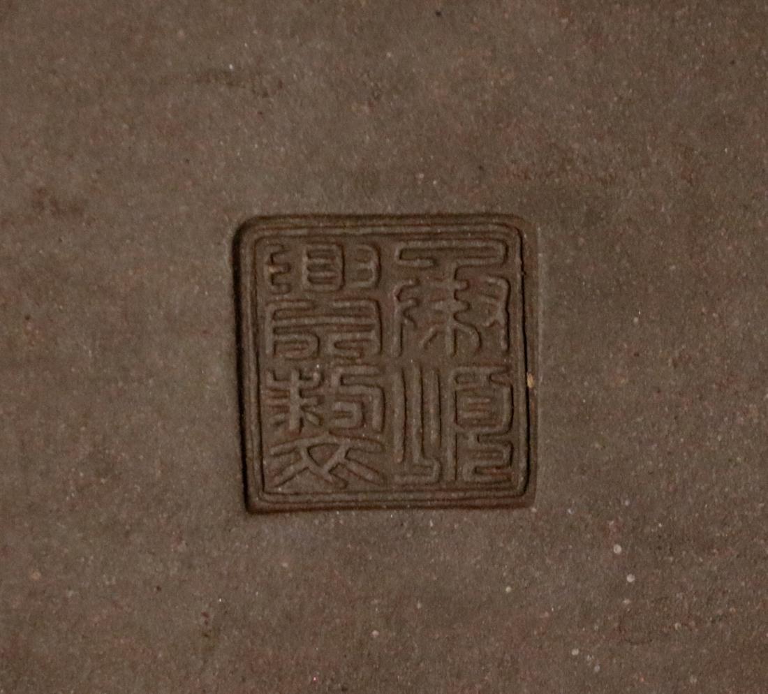 Chinese Yixin Platter with Bird Scene - 6