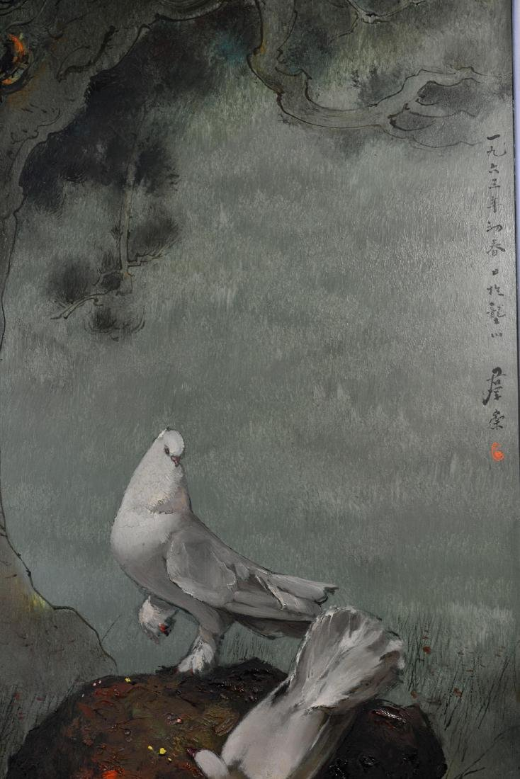 Japanese Oil on Board - Pigeon - 2