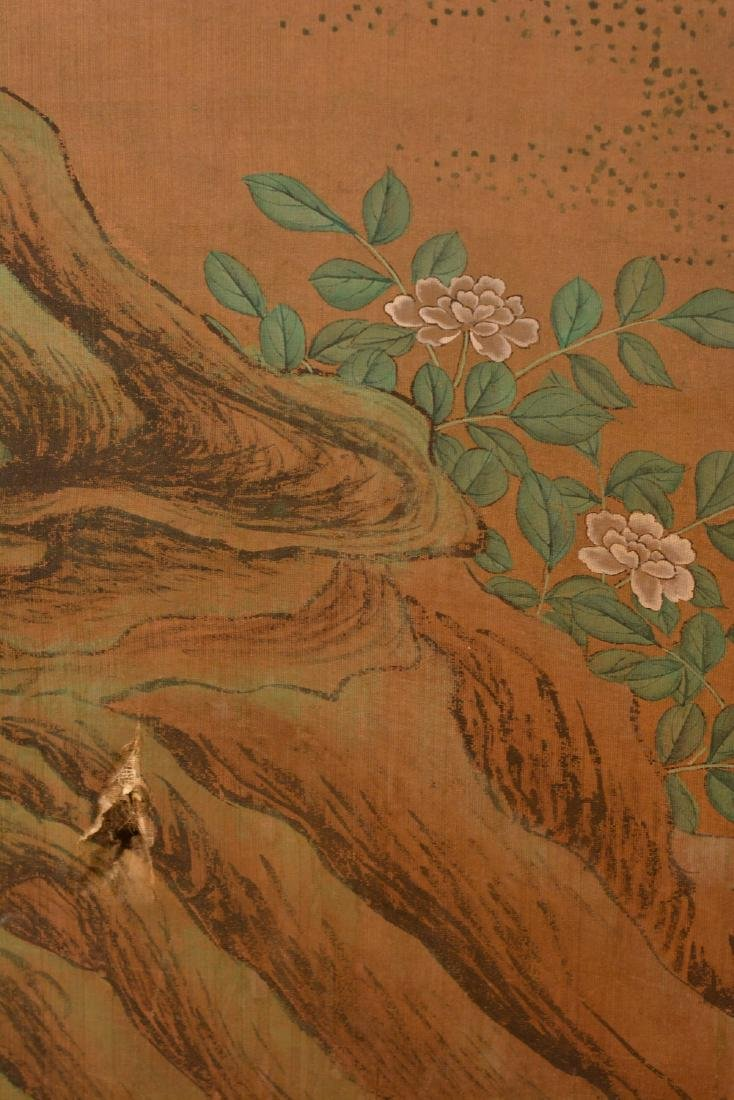 Four Panel Chinese Scroll Painting Floor Screen - 9
