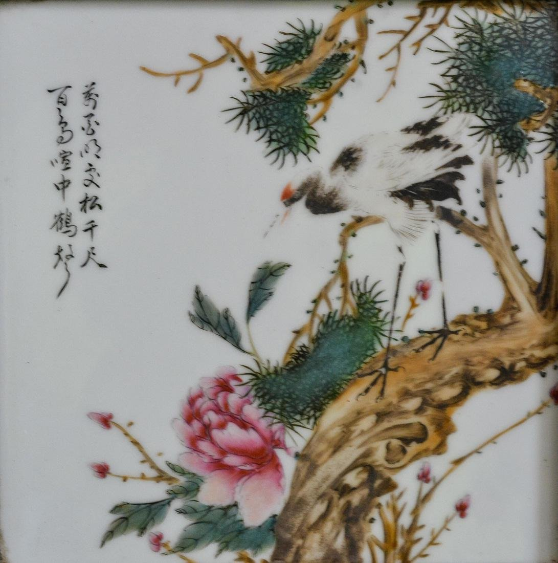 Pair Chinese Porcelain Wall Panels - 2