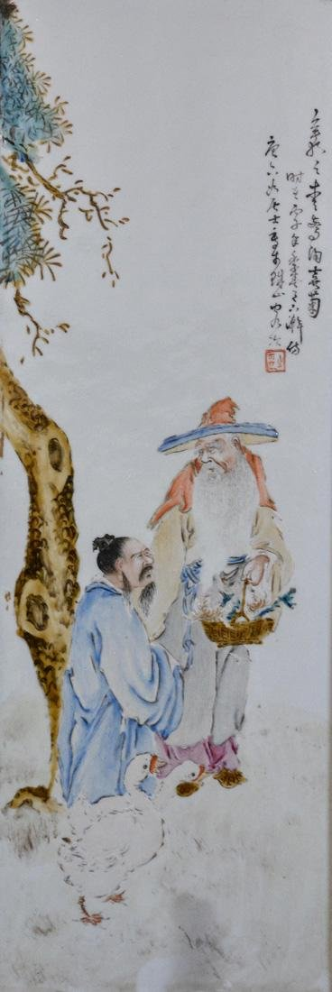 Pair Chinese Porcelain Wall Panels - 4