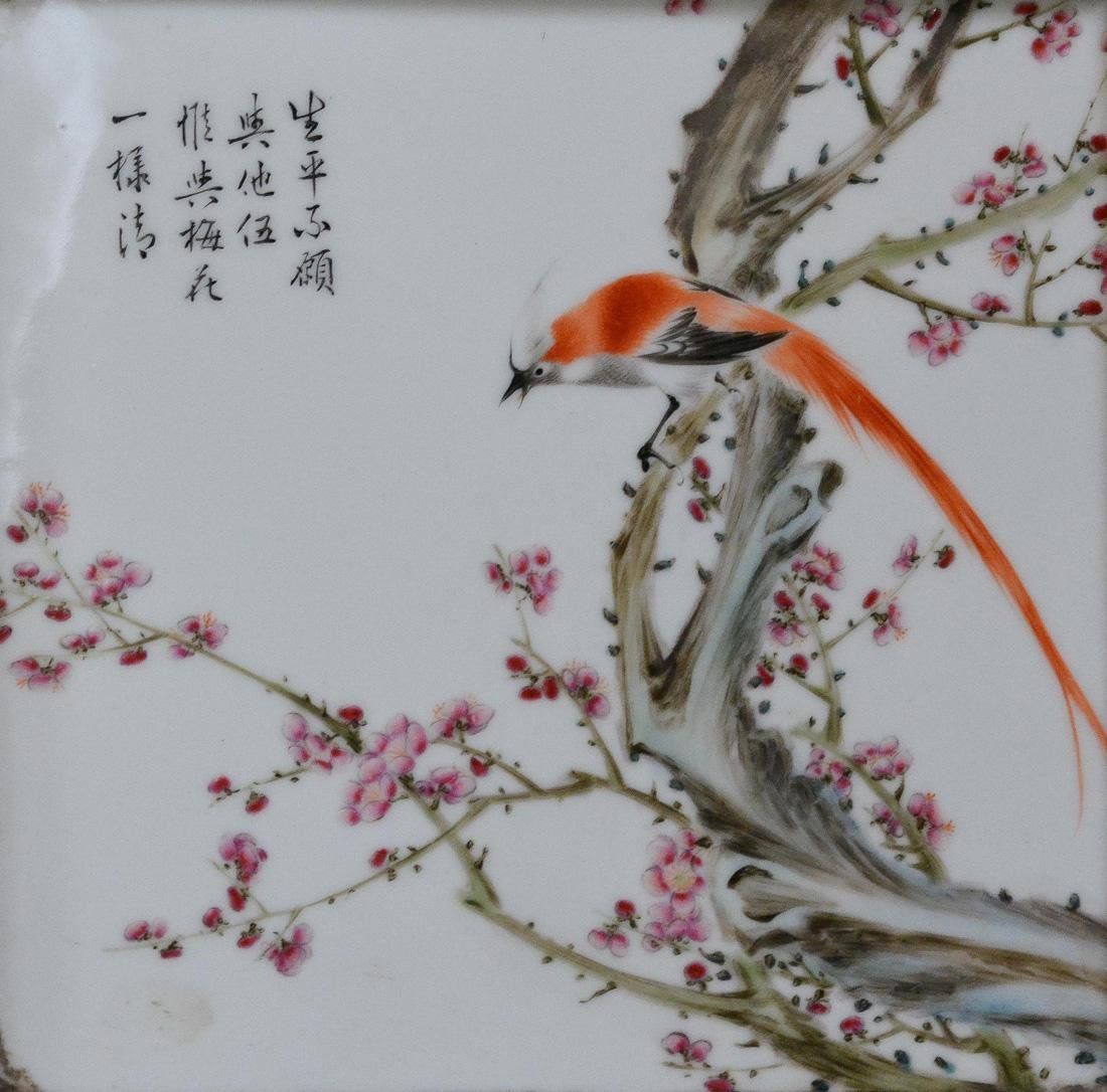 Pair Chinese Porcelain Wall Panels - 6