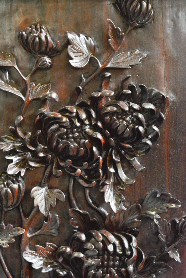 Set of Four Chinese Hardwood Wall Panel with Floral - 2