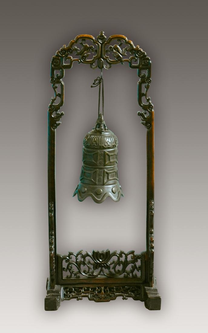 Chinese Bronze Bell with Rosewood Frame