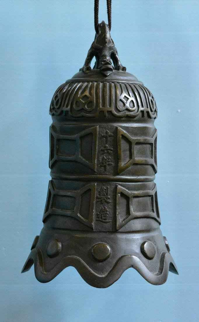 Chinese Bronze Bell with Rosewood Frame - 2