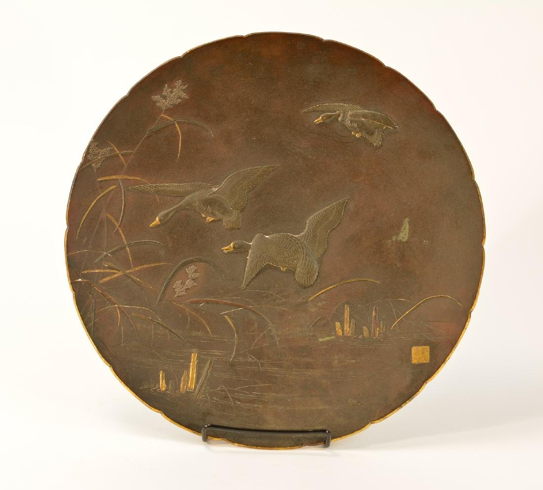 Japanese Mixed Metal Charger with Goose Scene