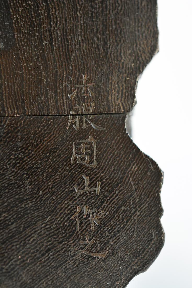 Fine Japanese Carved Wood Tiger Okimono - 10