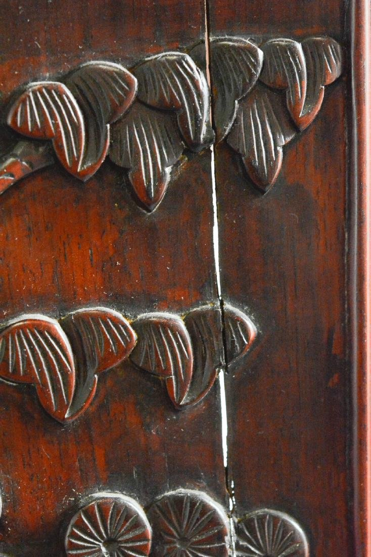 Large Chinese Rosewood Floor Screen - 8
