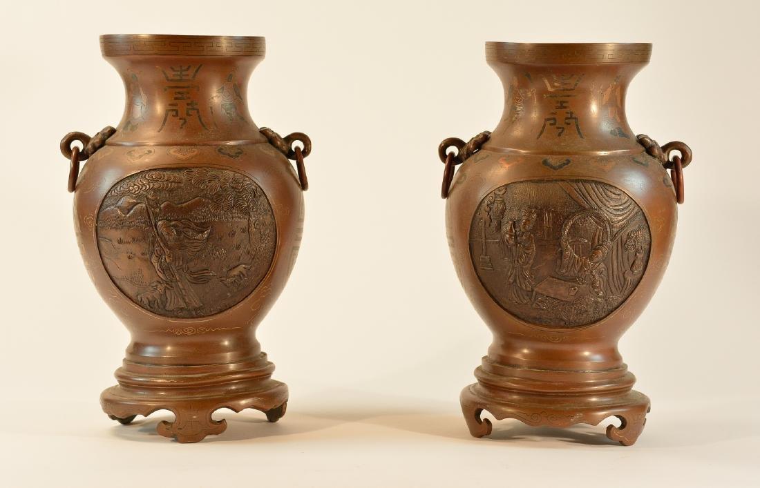 Pair Chinese Bronze Vase with Inlays