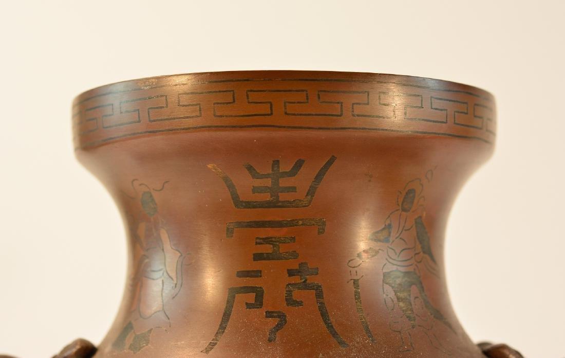Pair Chinese Bronze Vase with Inlays - 7