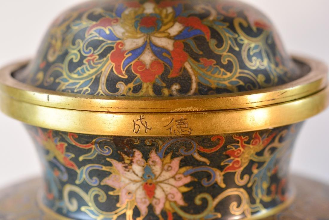 Pair Chinese Cloisonné Urn Shaped Vase - Signed De - 4