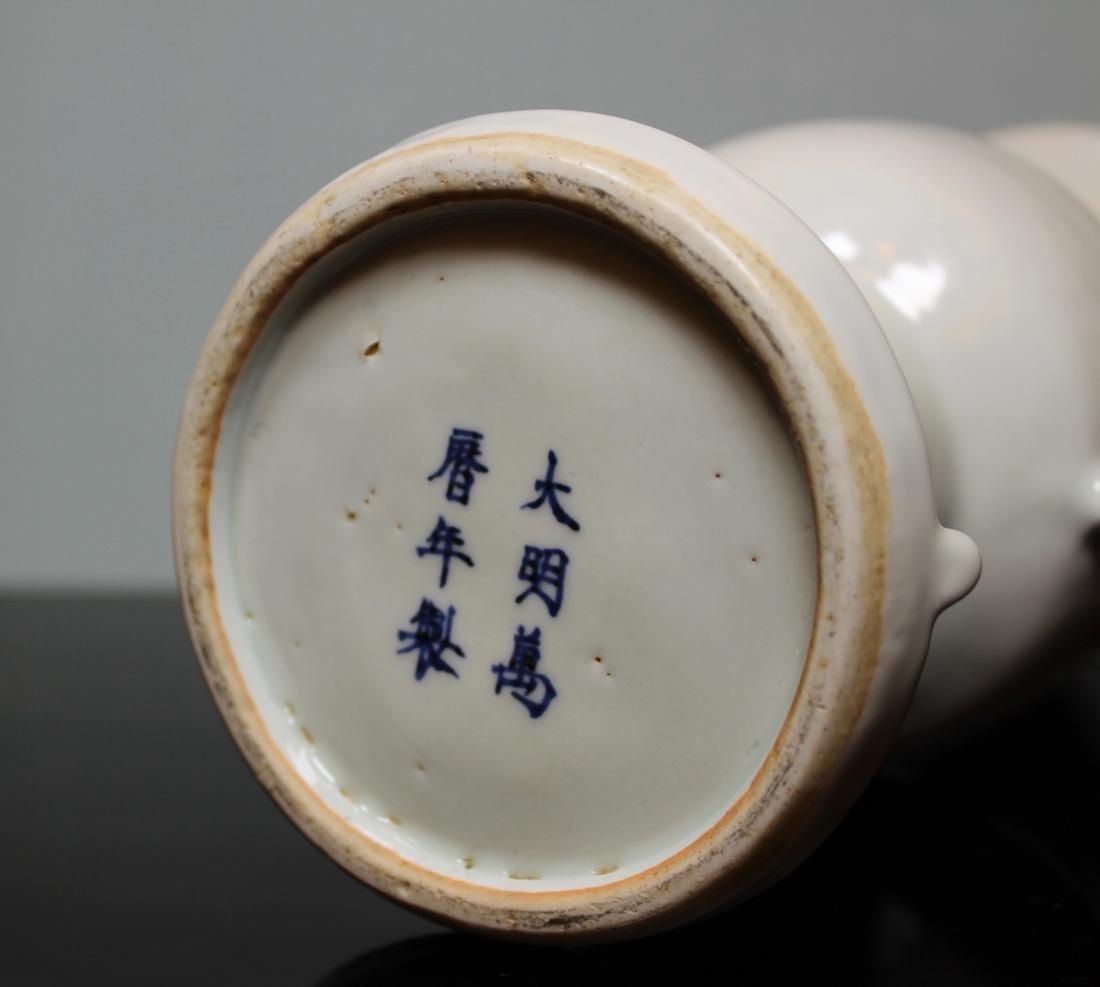 Chinese Ku Shaped Porcelain Vase with Incised - 7