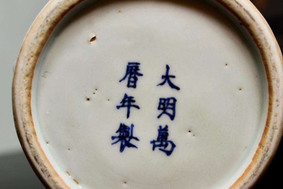 Chinese Ku Shaped Porcelain Vase with Incised - 8