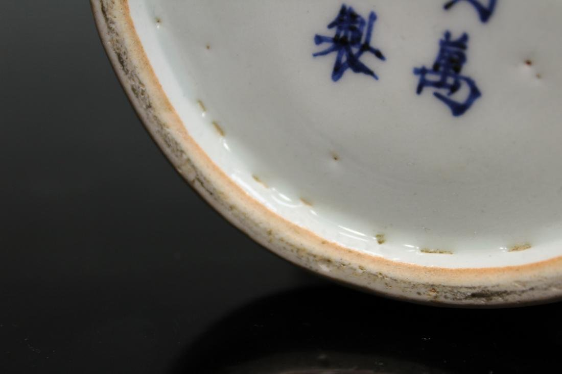 Chinese Ku Shaped Porcelain Vase with Incised - 9