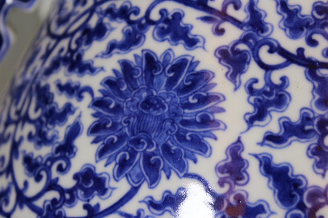 Chinese Blue white Porcelain Vase with Handle - Albert - 2