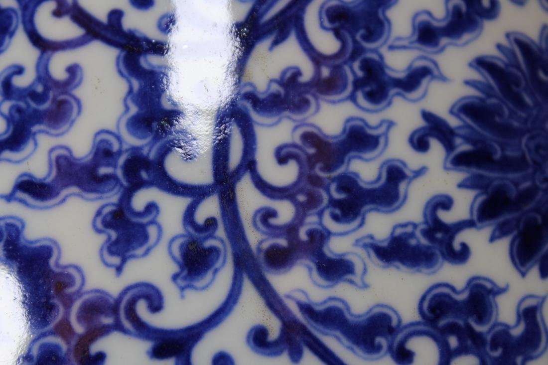Chinese Blue white Porcelain Vase with Handle - Albert - 3