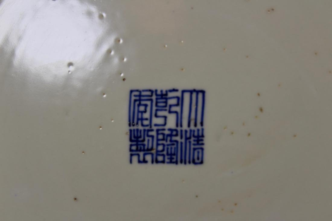Chinese Blue white Porcelain Vase with Handle - Albert - 6