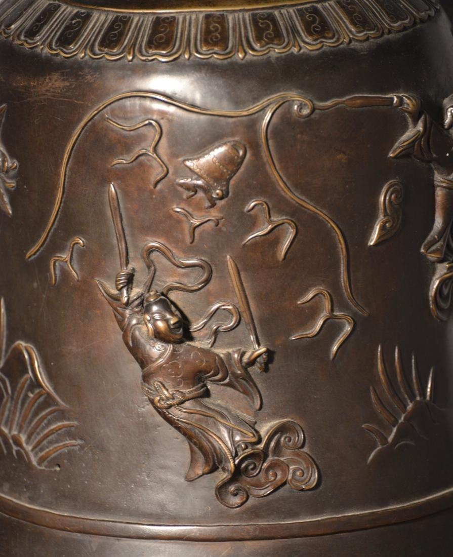 Chinese Bronze Daoist Bell - Massive Size - 3