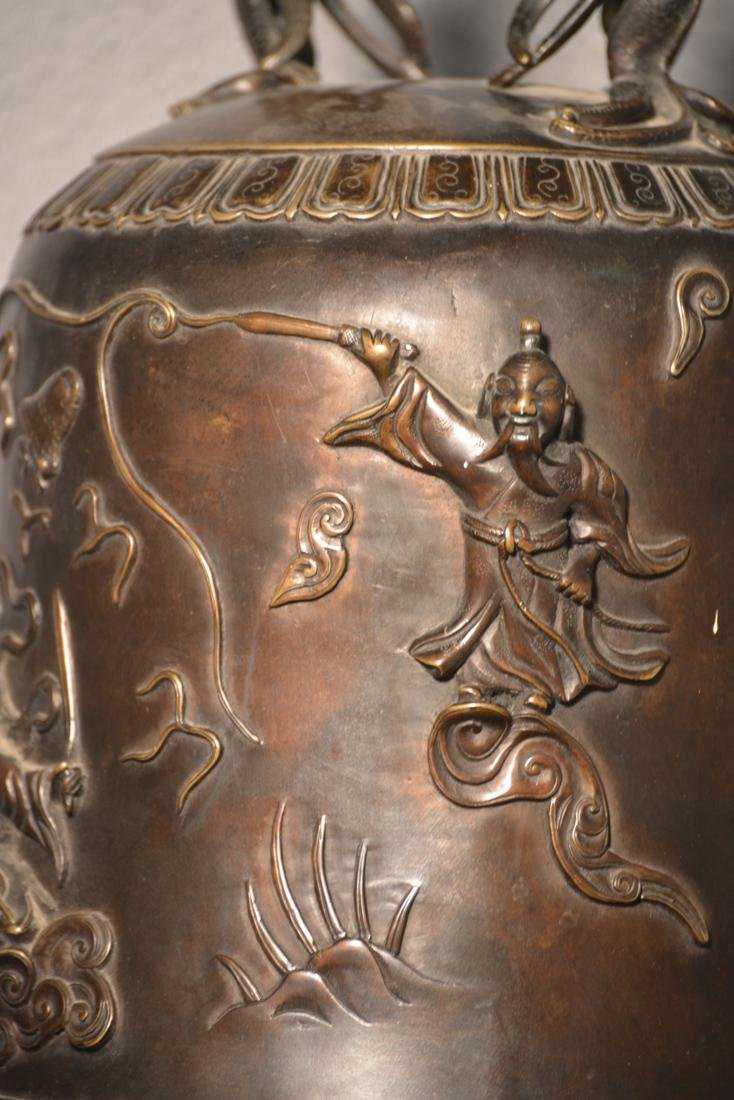 Chinese Bronze Daoist Bell - Massive Size - 9