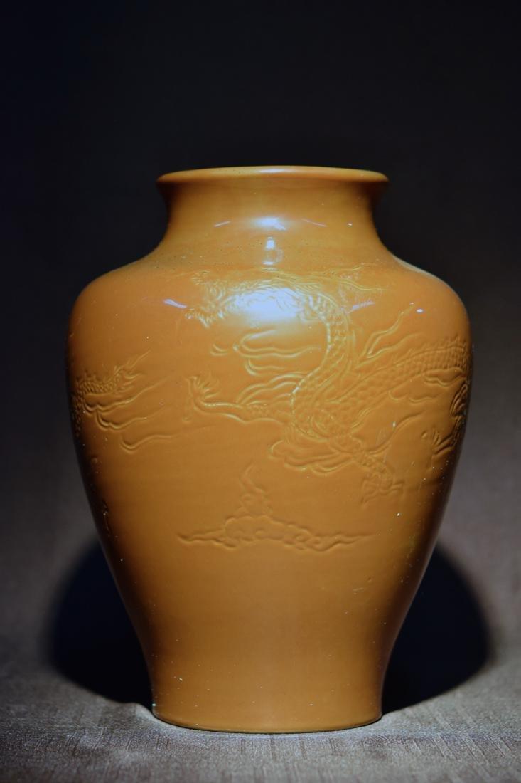 Japanese Studio Porcelain Vase with Dragon
