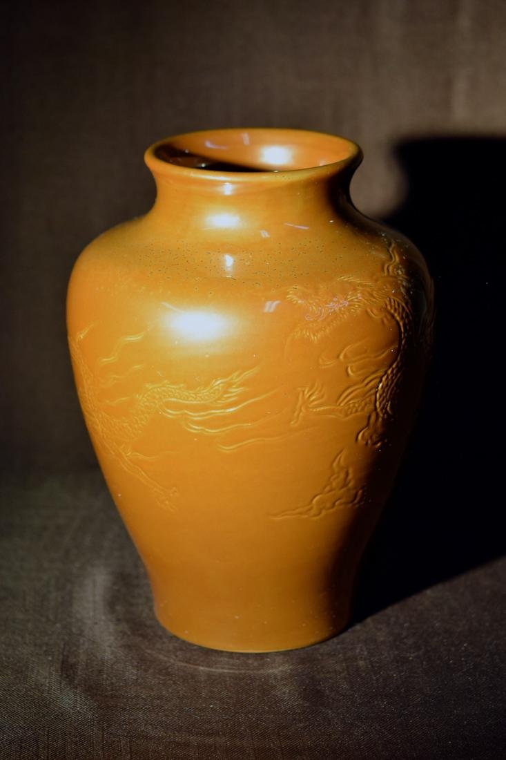 Japanese Studio Porcelain Vase with Dragon - 3