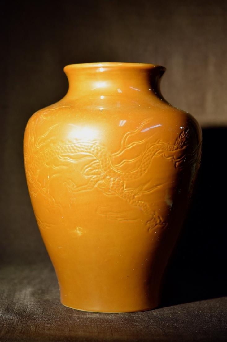 Japanese Studio Porcelain Vase with Dragon - 7