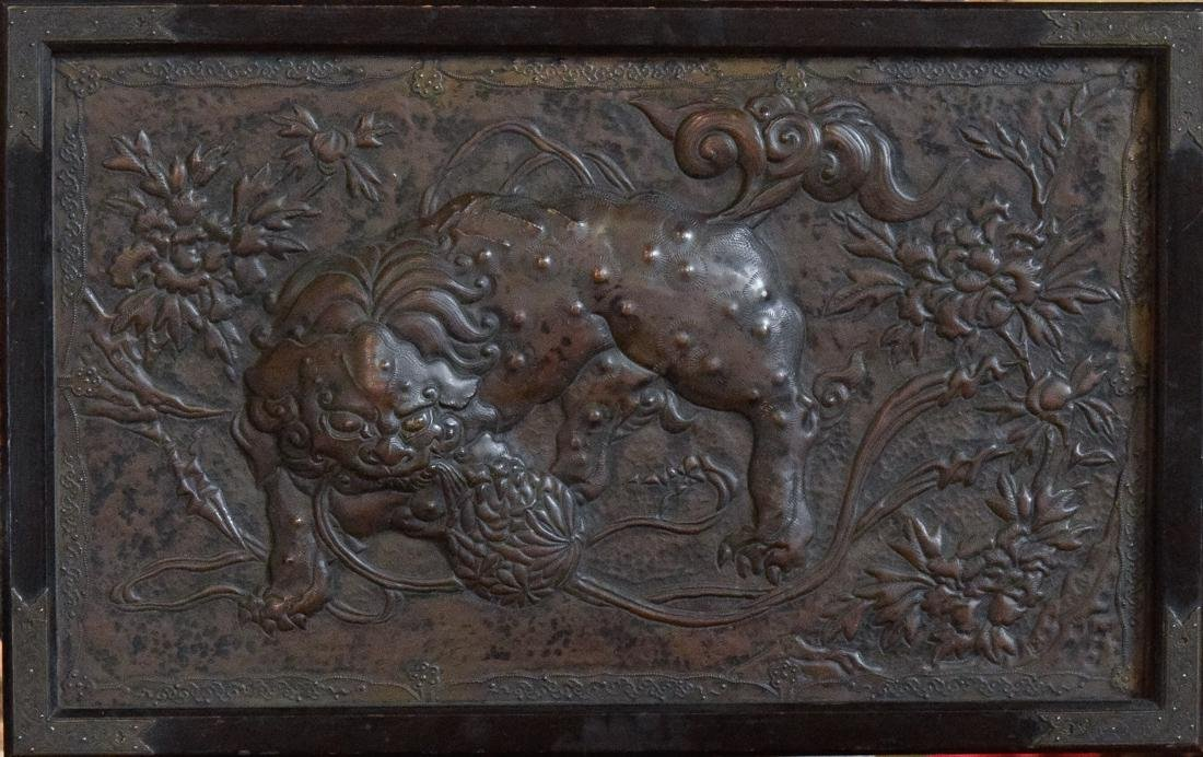 Japanese Copper Repousse Plaque of Temple Buddhist