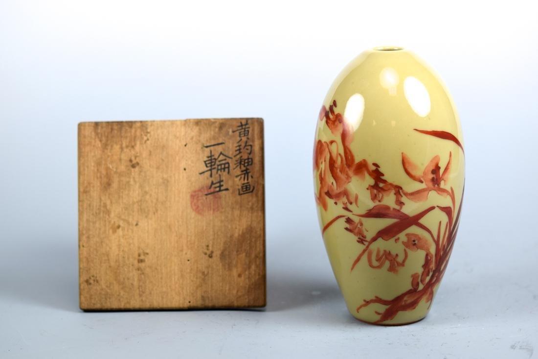 Japanese Studio Porcelain Vase by Seifu