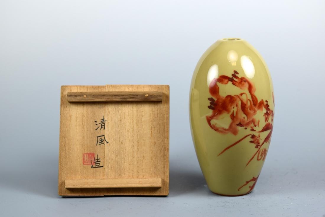 Japanese Studio Porcelain Vase by Seifu - 2