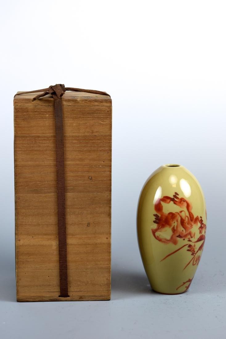 Japanese Studio Porcelain Vase by Seifu - 3
