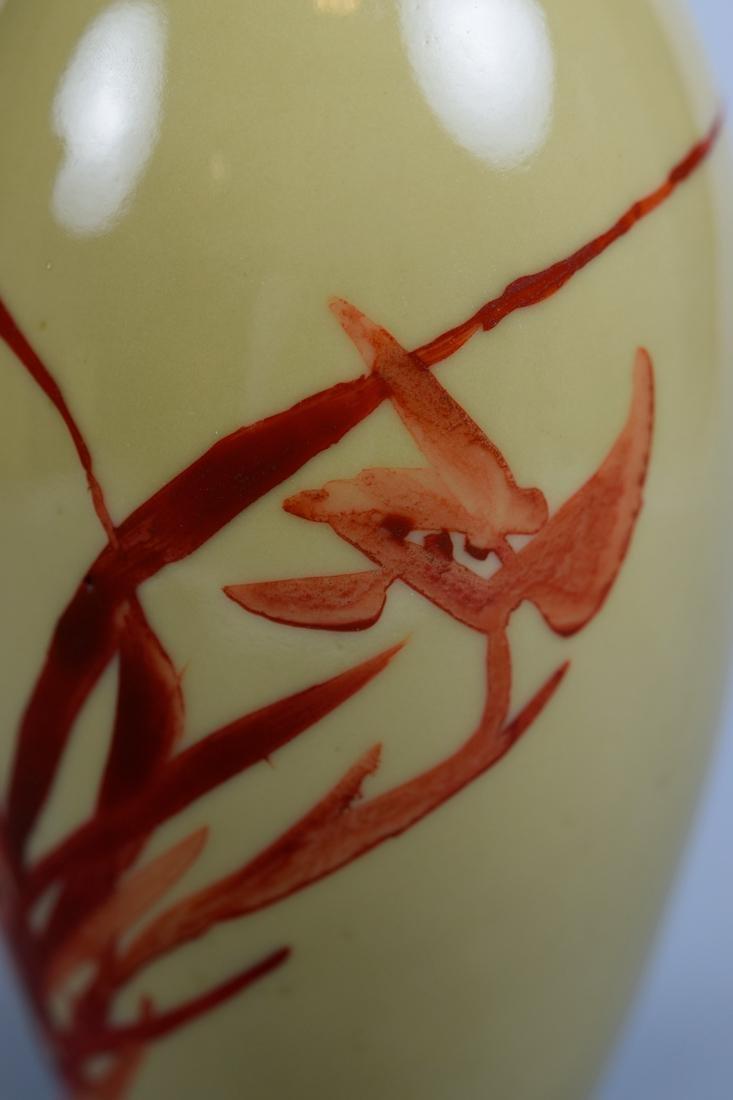 Japanese Studio Porcelain Vase by Seifu - 7
