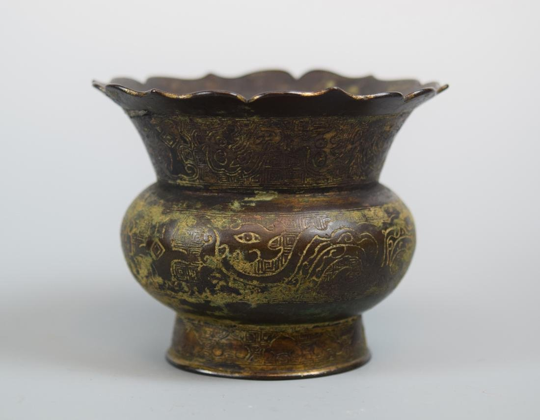 Chinese Song Yuan Bronze Vase with Archaic Form