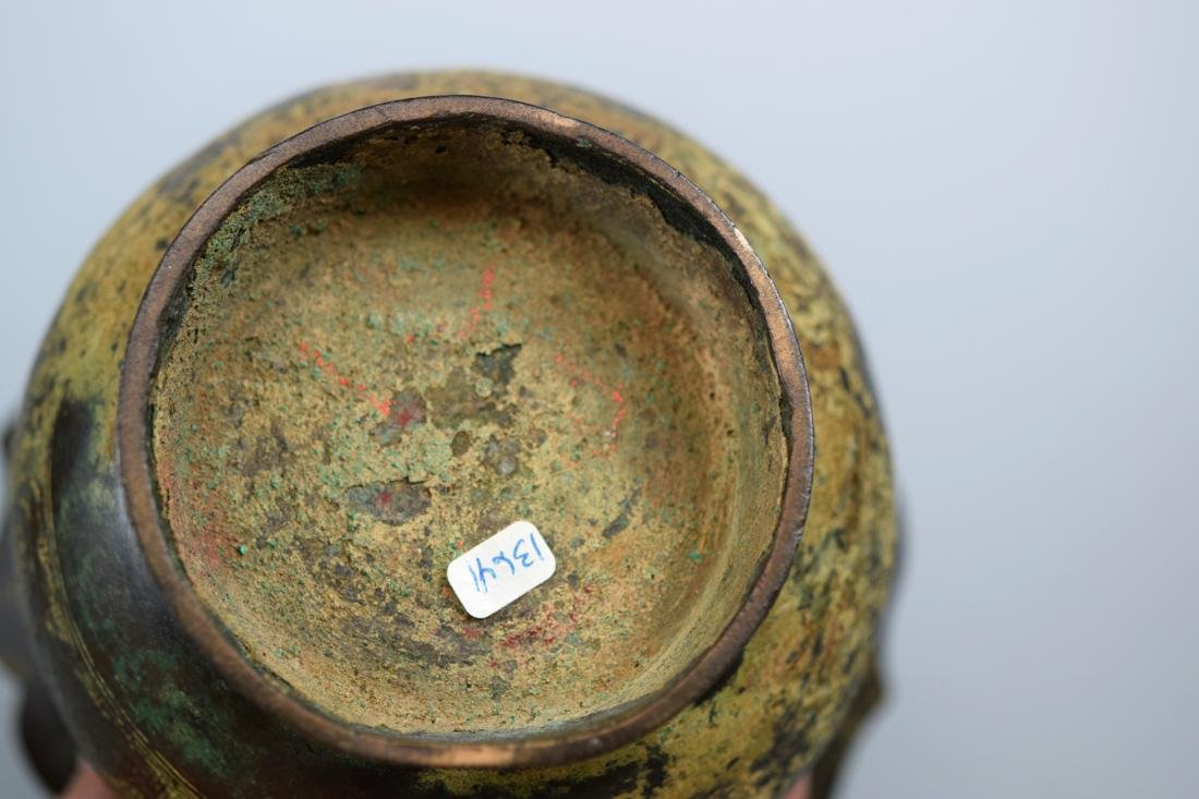 Chinese Song Yuan Bronze Vase with Archaic Form - 8