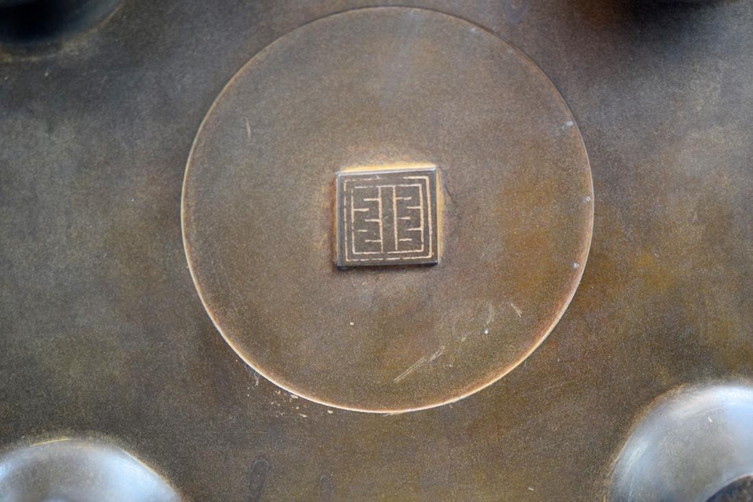 Fine Japanese Mixed Metal Bronze Hibachi - 10