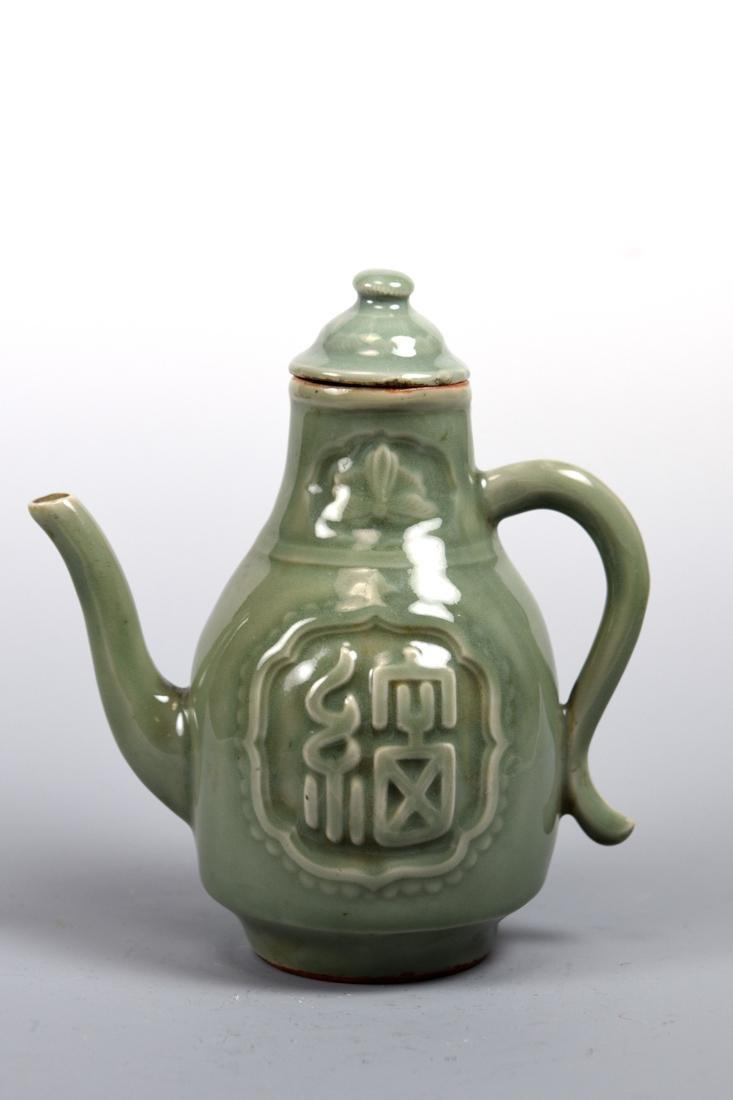 Chinese Celadon Porcelain Wine Ewer